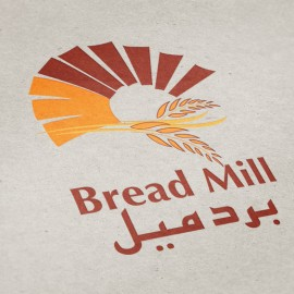 Bread Mill - Bakery Identity - KSA