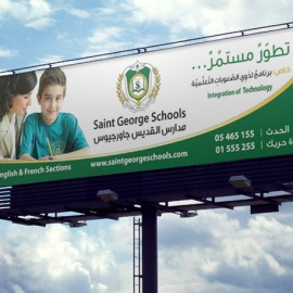 Saint George Schools -Billboard - Lebanon