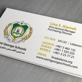 Saint George Schools - Business Cards - Lebanon